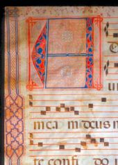 Greene Antiphonal, detail (Marquette University)