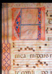 Greene Antiphonal, detail (Marquette University)