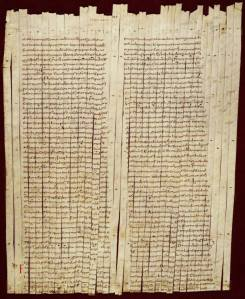 Tours Bible leaf, early ninth century (J. Paul Getty Museum)