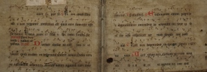 Antiphonal, Office of John the Baptist, Germany/Austria, s. XIII (Tulane University, Howard Tilton Memorial Library, s.n.)