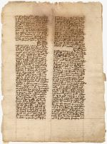 Original Leaves from Famous Books: Eight Centuries, Leaf 2 (Aristotle) (State Library of Brisbane, RB 686.23 19-- )