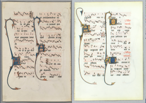 Harvard Univ., Houghton Library MS Type 956 2 verso (left) reunited with its originally consecutive leaf, sold at Christie's on 4 Sept. 2013, lot 262 1 (at right). Note the gold offset in the upper gutter of the Houghton leaf, matching the decoration in the upper left corner of the Christie's leaf.