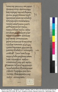 One of the earliest medieval manuscripts in North America: MS Typ 6 (Jerome's letter to Heliodorus, s. VIII 2/2), written in Luxeuil script.