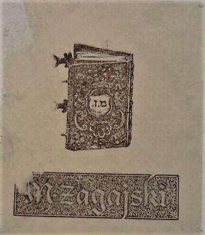 Zagayski bookplate.jpg