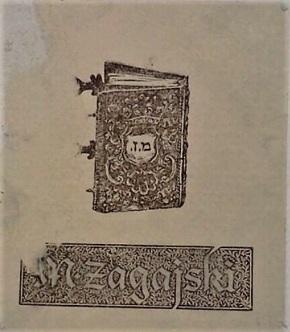 Zagayski bookplate.jpg